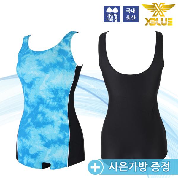 XWU-8301-5 BKSKY 엑스블루 여성 바지 수영복 아쿠아복