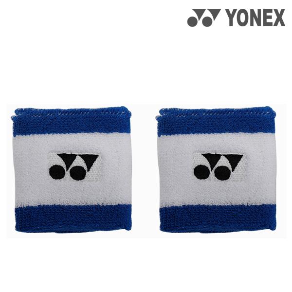 AC461-BLUE 요넥스 YONEX 2단 손목밴드