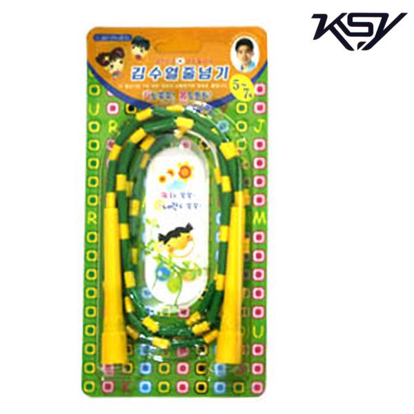 K-507-YELLOW 김수열 유치원색동줄넘기 미니로프