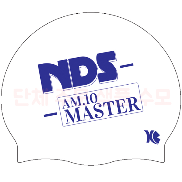 [단체주문샘플수모 No.67] 주문가능-NDS 마스터