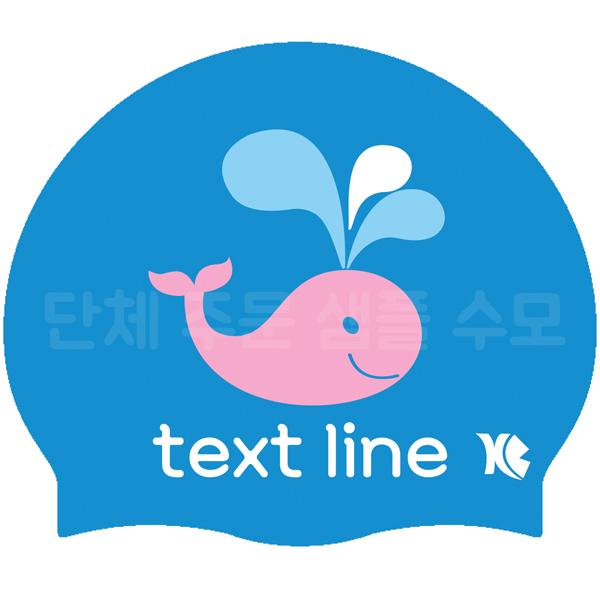[단체주문샘플수모 No.21] 주문가능- 핑크 고래