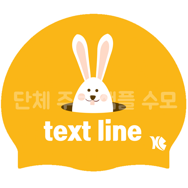 [단체주문샘플수모 No.23] 주문가능- 헬로 토끼