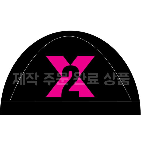 [단체주문샘플수모 No.209] 제작 주문 완료