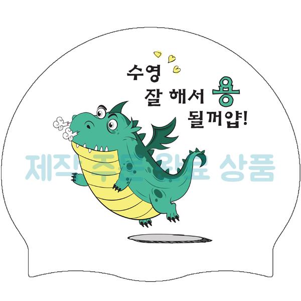 [단체주문샘플수모 No.223] 제작 주문 완료